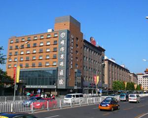 武汉三阳路同济医院不孕不育专科看宫颈粘莲如何收费