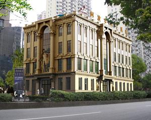 上海阿波罗医院