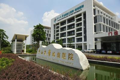 医院地处广州东大门——新黄埔行政区中心