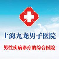 尿道口流脓上海九龙男子医院提醒警惕男性淋病的发生