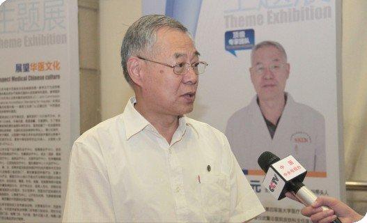 最终被北京华医中西医结合皮肤病医院的