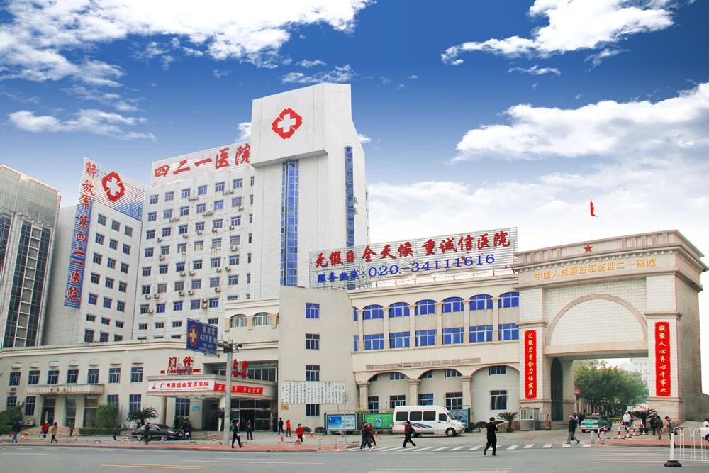 瘤医院怎么样_广州哪家脑肿瘤医院好?