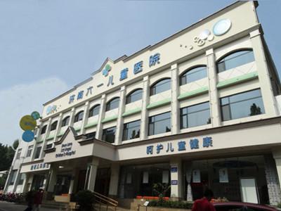 济南儿童医院,是不是就是,山东大学齐鲁儿童医院啊 地址在哪图片