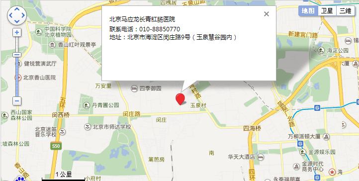 """东临皇家园林颐和园,北濒玉泉山,西接北京香山风景区,纳""""三山""""之灵气"""