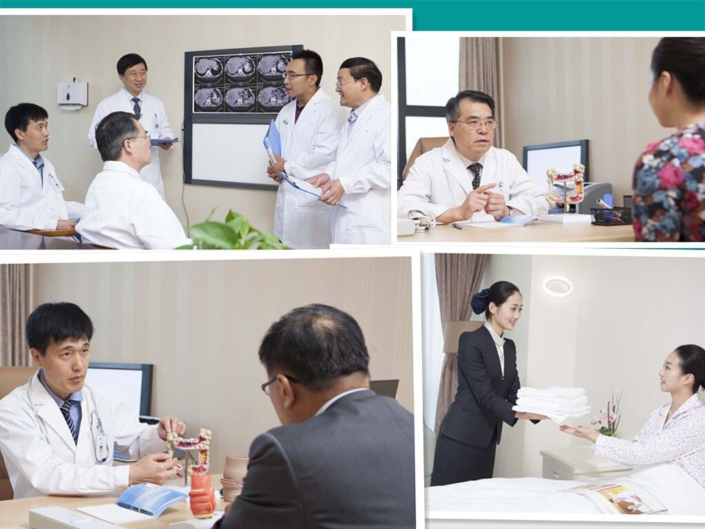 北京圣马克医院简介图片