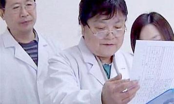 北京广济医院甲亢治疗