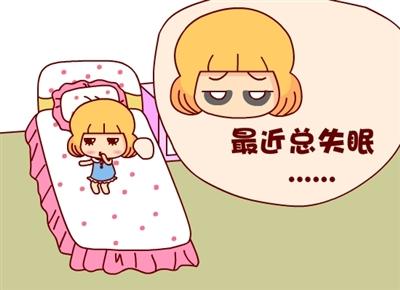 失眠不开心图片可爱